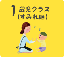 hoiku_button_02