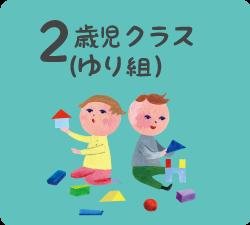 hoiku_button_03