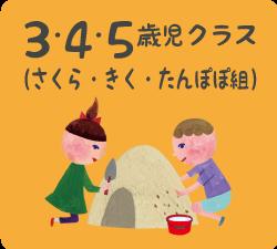 hoiku_button_04