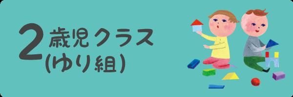 hoiku_button_sp03